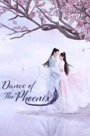 Dance of the Phoenix (2020) หงส์เริงระบำ ตอนที่ 1-30 (จบ)