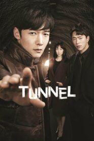 Tunnel (2017) อุโมงค์ลับซ่อนมิติ ตอนที่ 1-16 (จบ)