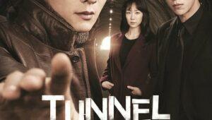 ดูซีรี่ย์ Tunnel อุโมงค์ลับซ่อนมิติ Season 1 ตอนที่ 1