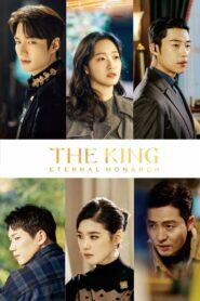 The King Eternal Monarch จอมราชัน บัลลังก์อมตะ ตอนที่ 1-16 (จบ)
