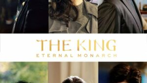 ดูซีรี่ย์ จอมราชัน บัลลังก์อมตะ Season 1 ตอนที่ 1