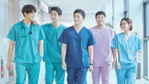 ดูซีรี่ย์ Hospital Playlist เพลย์ลิสต์ชุดกาวน์ Season 2 ตอนที่ 1