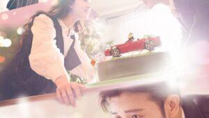 ดูซีรี่ย์ Dating in the Kitchen ฝากรักไว้ที่ท้ายครัว Season 1 ตอนที่ 1