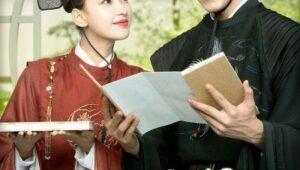 ดูซีรี่ย์ Twisted Fate of Love หวนชะตาฝ่าลิขิตรัก Season 1 ตอนที่ 1