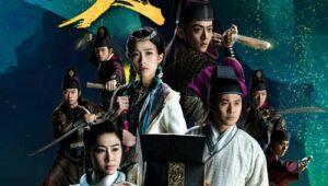 ดูซีรี่ย์ Justice Bao: The First Year (2019) เปาบุ้นจิ้น 2019 Season 1 ตอนที่ 1