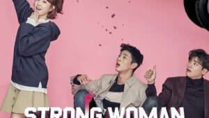 ดูซีรี่ย์ สาวน้อยจอมพลังโดบงซุน Season 1 ตอนที่ 1