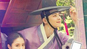 ดูซีรี่ย์ Rookie Historian Goo Hae-Ryung กูแฮรยอง นารีจารึกโลก Season 1 ตอนที่ 1