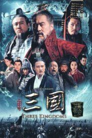 Three Kingdoms (2010) สามก๊ก ตอนที่ 1-95