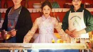 ดูซีรี่ย์ Mystic Pop-up Bar มนตร์มายา ณ ร้านลับแล Season 1 ตอนที่ 1