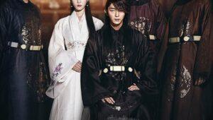 ดูซีรี่ย์ Moon Lovers Scarlet Heart Ryeo ข้ามมิติ ลิขิตสวรรค์ Season 1 ตอนที่ 1