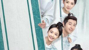 ดูซีรี่ย์ Qing Qing Zi Jin ยอดกวีสำนักจู๋ซิ่ว Season 1 ตอนที่ 1