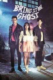 Bring It On Ghost วุ่นรักวิญญาณหลอน ตอนที่ 1-16