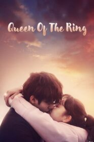 Queen of the Ring แหวนลับลิขิตรัก Season 1