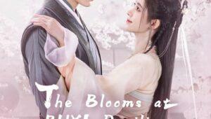 ดูซีรี่ย์ The Blooms at Ruyi Pavilion กรุ่นรักกลิ่นบุปผา Season 1 ตอนที่ 1
