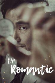 Dr. Romantic คุณหมอโรแมนติก Season 1-2 (จบ)