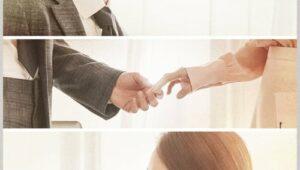 ดูซีรี่ย์ Touch Your Heart ทนายเย็นชากับซุปตาร์ตัวป่วน Season 1 ตอนที่ 1