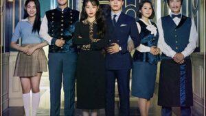 ดูซีรี่ย์ Hotel Del Luna คำสาปจันทรา กาลเวลาแห่งรัก Season 1 ตอนที่ 1