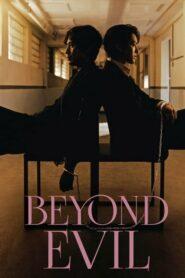 ดูซีรี่ย์ Beyond Evil ตอนที่ 1-16 (จบ)