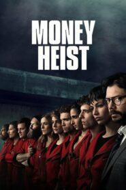 La casa de papel (Money Heist) ทรชนคนปล้นโลก Season 1-5 (จบ)