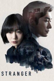 Stranger (Bimilui Soop) สเตรนเจอร์ Season 1-2 (จบ)