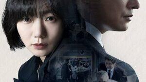 ดูซีรี่ย์ Stranger (Bimilui Soop) สเตรนเจอร์ Season 2 ตอนที่ 1