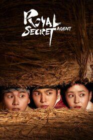 Royal Secret Agent สายลับพิทักษ์โชซอน ตอนที่ 1-16 (จบ)