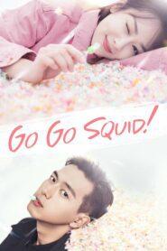 Go Go Squid นายเย็นชากับยัยปลาหมึก Season 1-2 (จบ)