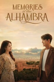 Memories of the Alhambra อาลัมบรา มายาพิศวง Season 1 EP.1-16