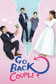 Go Back Couple ตอนที่ 1-12 (จบ)