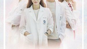 ดูซีรี่ย์ Doctors ตรวจใจเธอให้เจอรัก Season 1 ตอนที่ 1