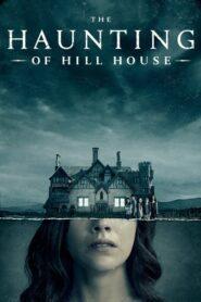 The Haunting of Hill House 2018 ฮิลล์เฮาส์ บ้านกระตุกวิญญาณ ตอนที่ 1-10 (จบ)