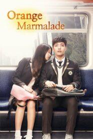 Orange Marmalade รักฝังเขี้ยว ตอนที่ 1-12 (จบ)