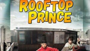 ดูซีรี่ย์ Rooftop Prince ตามหาหัวใจเจ้าชายหลงยุค Season 1 ตอนที่ 1