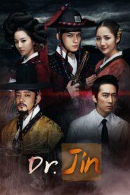 Dr. Jin หมอข้ามศตวรรษ ตอนที่ 1-22 (จบ)