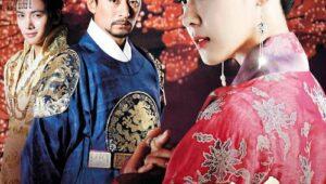 ดูซีรี่ย์ Empress Ki กีซึงนัง จอมนางสองแผ่นดิน Season 1 ตอนที่ 1