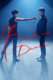 You Make Me Dance ตอนที่ 1-8 (จบ)
