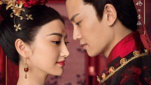 ดูซีรี่ย์ The Glory Of Tang Dynasty ศึกชิงบัลลังก์ราชวงศ์ถัง Season 2 ตอนที่ 1