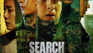 ดูซีรี่ย์ Search 2020 ค้น ล่า ท้ามัจจุราช Season 1 ตอนที่ 1