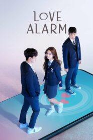 Love Alarm แอปเลิฟเตือนรัก Season 1-2 (จบ)