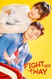 Fight For My Way สู้เพื่อทางสู่ฝัน ตอนที่ 1-16 (จบ)