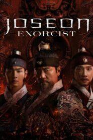 Joseon Exorcist 2021 ตอนที่ 1-16 (ยกเลิกออกอากาศ)