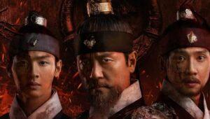 ดูซีรี่ย์ Joseon Exorcist Season 1 ตอนที่ 1
