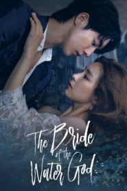 The Bride of Habaek ดวงใจฮาแบ็ค ตอนที่ 1-16 (จบ)