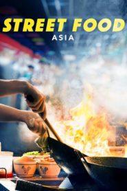 Street Food อิ่มริมทาง เอเชีย ตอนที่ 1-9 (จบ)