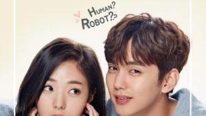 ดูซีรี่ย์ I Am Not a Robot รักนี้หัวใจไม่โรบอต Season 1 ตอนที่ 1