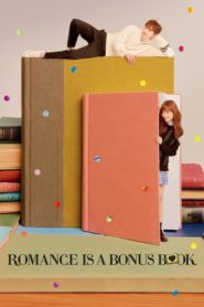 Romance is a Bonus Book ลุ้นรักฉบับโบนัส ตอนที่ 1-16 (จบ)