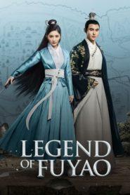 Legend of Fuyao จอมนางเหนือบัลลังก์ ตอนที่ 1-66 (จบ)