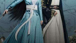 ดูซีรี่ย์ Legend of Fuyao จอมนางเหนือบัลลังก์ Season 1 ตอนที่ 1