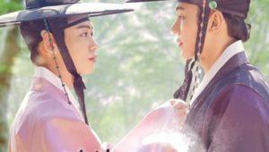 ดูซีรี่ย์ Nobleman Ryus Wedding Season 1 ตอนที่ 1
