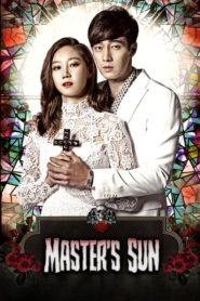 Master's Sun ตอนที่ 1-17 (จบ)